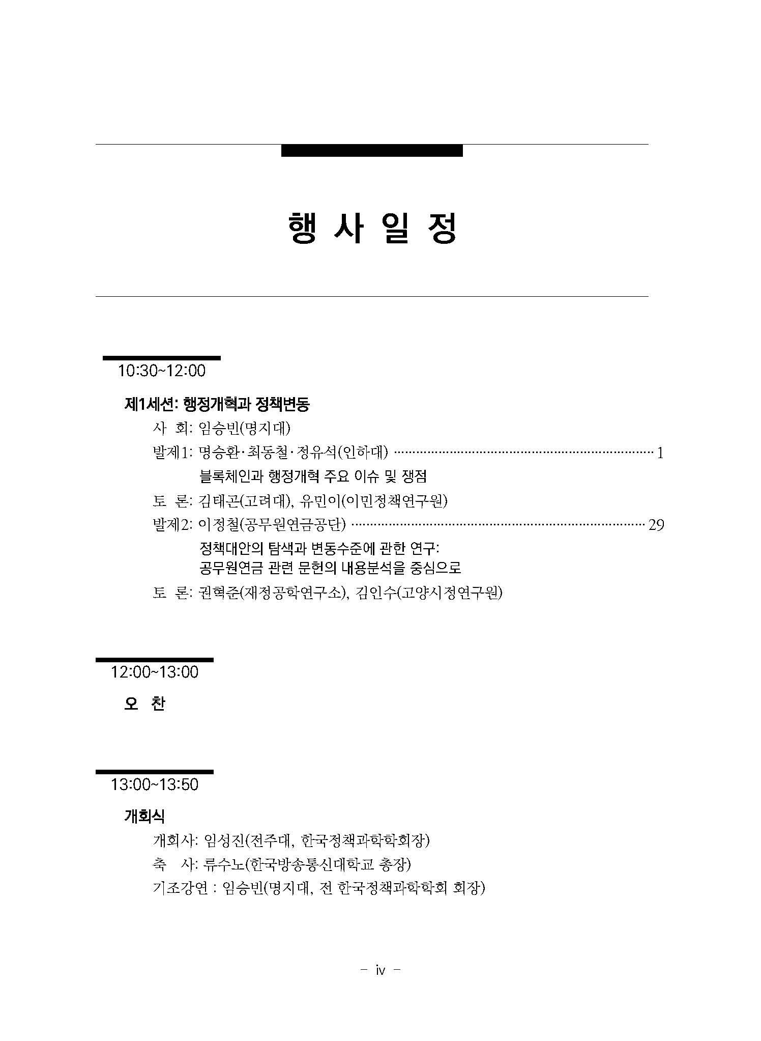 목차 외_페이지_4.jpg